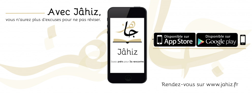 Couverture-jahiz-2-stores-appstore-playstore-ios-android-disponible