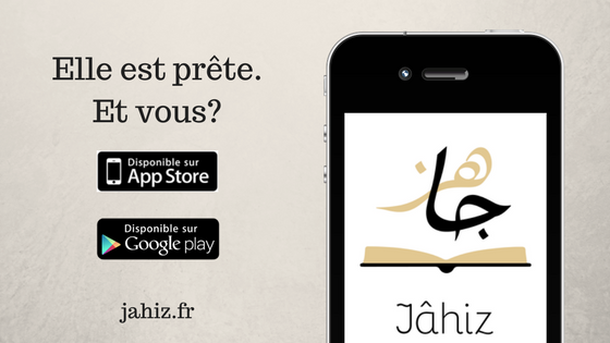 Jahiz-google-store-android-appstore-ios-disponible